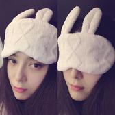 明星同款G*P毛線軟綿綿可愛立體兔耳朵遮光透氣午休睡眠眼罩 卡布其诺HM