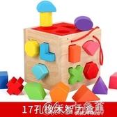 兒童積木寶寶積木玩具0-1-2歲3嬰兒童男孩女孩益智力動腦木頭拼裝幼兒早教【快速出貨】