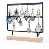 耳釘首飾架吊墜飾品耳環架首飾收納架子櫃台擺放陳列珠寶展示道具