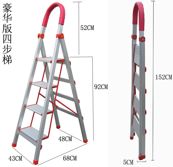 梯子家用摺疊梯加厚鋁合金梯子人字梯四五六步室內爬扶梯伸縮樓梯H 萬寶屋
