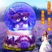 雪花水晶球音樂八音盒創意生日禮物女生   夢曼森居家