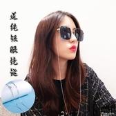 太陽眼鏡女cd墨鏡方圓臉網紅防紫外線2020新款潮大臉顯瘦【果果新品】