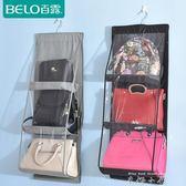 透明放包包收納掛袋布藝防塵袋多層收納架裝衣櫃懸掛式收納袋 【米娜小鋪】