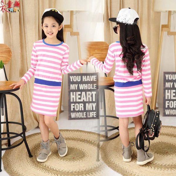 衣童趣♥韓版 女童撞色橫條紋 甜美連身洋裝 收腰清新 休閒百搭款連身裙