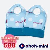 ohoh-mini孕婦裝 寶寶長版圍兜超值兩件組588