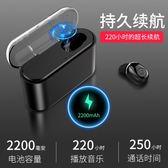 藍牙耳機 無線藍牙耳機可接聽電話頭戴掛耳入耳式超長待機隱形手機 夢藝家