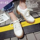大尺碼女鞋-凱莉密碼-潮流時尚洞洞款綁帶休閒鞋牛津鞋3.5cm(41-43)【JQ985-2】白色
