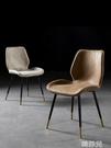 化妝椅 北歐餐桌椅科技布簡約現代家用書桌凳靠背化妝椅酒店餐廳輕奢餐椅 MKS韓菲兒