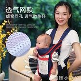 多功能新生嬰兒背帶前抱橫抱式四季透氣初生外出后背簡易傳統背袋【蘿莉新品】