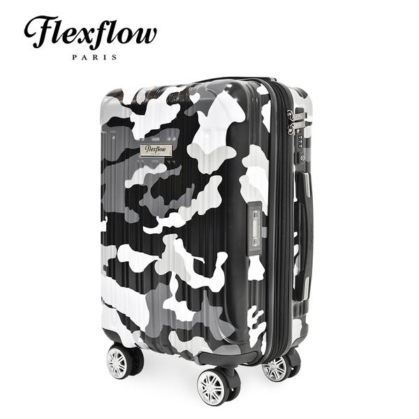 Flexflow 黑迷彩 19吋 智能測重 可擴充拉鍊 防爆拉鍊旅行箱 里爾系列 19吋行李箱【官方直營】