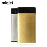 [富廉網] miniQ 18000Amh 超大容量雙輸出 行動電源 (MDBP-032)