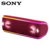 SONY SRS-XB41-R NFC/藍芽 防水隨身喇叭 紅色