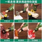 (快速)刻磨機 打磨機電動小型電磨機手持文玩打磨拋光玉石雕刻工具木雕迷你電鑽