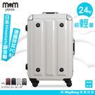 MOM日本品牌 行李箱 24吋 德國拜耳PC 超輕量鋁框行李箱 白色 MF-3008-24  得意時袋