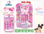 麗嬰兒童玩具館~Hello Kitty時尚觸屏智慧手機.仿真學習小手機.音樂電話多功能學習機