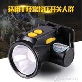 LED頭燈強光遠射可充電鋰電池戶外照明防水夜釣頭戴式手電筒 交換禮物