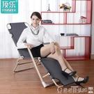 折疊躺椅 頂樂折疊椅午休辦公室多功能家用舒適躺椅便攜折疊床單人午休椅 爾碩LX