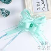 40個 素色高端手拉花彩帶拉花鮮花禮品裝飾品包裝抽花拉花【極簡生活】