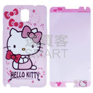 Hello Kitty 三麗鷗正版授權 ...