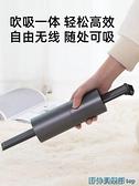 桌面吸塵器 日本手持桌面吸塵器家用小型迷你無線車載微型窗臺縫隙清理清潔器 快速出貨