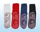 派樂自發熱保暖襪-電氣石能量開運保健襪 ( 10雙 ) 開運襪 腳底保暖溫熱 太極八卦圖騰 年節財運