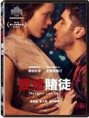 愛情賭徒 DVD (購潮8)