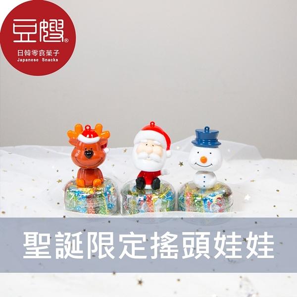 【豆嫂】日本零食 聖誕限定 搖頭娃娃造型糖果盒(隨機出貨)
