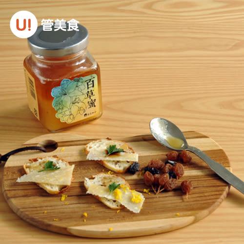 食在加分 百草蜜 蜜源純淨 天然熟成 台灣蜜 250g