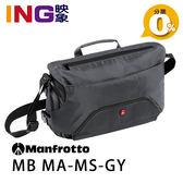 Manfrotto MB MA-MS-GY 專業級 PIXI腳架郵差包 側背相機包 灰色 正成公司貨 曼富圖 空拍機包 攝影包