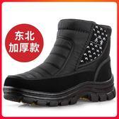 雪靴 加厚款爸爸棉鞋冬季加絨保暖雪地鞋中老年高幫防滑雪地靴厚底男鞋