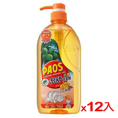 泡舒抗菌洗潔精-檸檬1000G*12入(箱)【愛買】