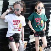 童裝女童短袖T恤2019新款夏裝韓版棉質上衣兒童夏季卡通 中大童 aj12111『科炫3C』