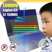 ® Ezstick Lenovo Legion S7i 15 IMH5 防藍光螢幕貼 抗藍光 (可選鏡面或霧面)
