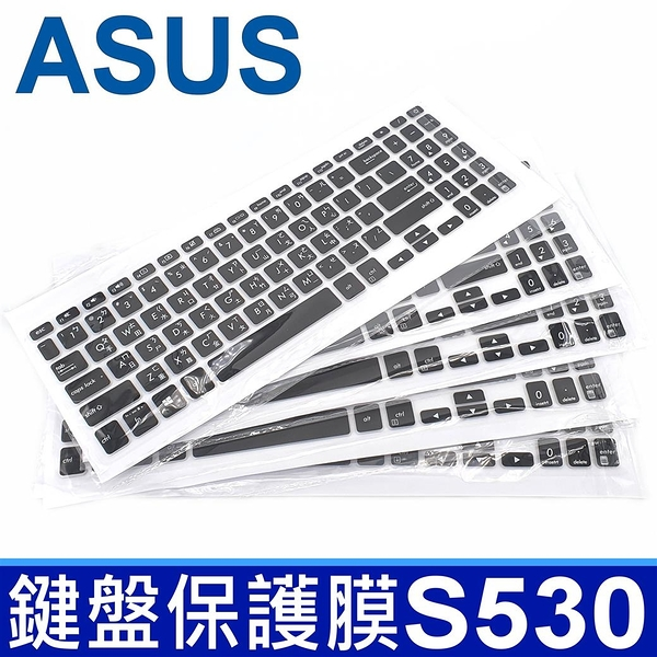 ASUS S530 原裝 黑色 鍵盤保護膜 鍵盤膜 筆電 專用 X512F Laptop 15 X509 X509FJ