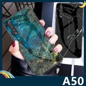 三星 Galaxy A50 大理石保護套 軟殼 玻璃鑽石紋 閃亮漸層 視覺層次 防刮全包款 手機套 手機殼