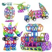 積木磁力片兒童益智玩具智力拼裝動腦多功能磁鐵純磁力【古怪舍】