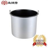 尚朋堂 50人份保溫飯鍋專用內鍋NE-50
