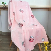 法蘭絨小毛毯兒童單人辦公午休睡蓋腿教室蓋毯【雲木雜貨】