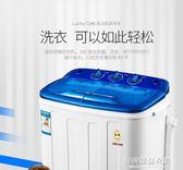 220V迷你洗衣機 家用脫水機雙桶缸半自動寶嬰兒童小型迷你洗衣機【蘇荷精品女裝】IGO