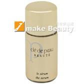 【即期品】cle de peau BEAUTE肌膚之鑰 精質激活菁萃N(3ml)-2020.09《jmake Beauty 就愛水》