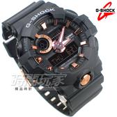 G-SHOCK GA-710B-1A4 指針數位雙顯設計 電子運動錶 黑x玫瑰金 GA-710B-1A4DR CASIO卡西歐