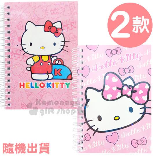 〔小禮堂〕Hello Kitty 雙封面線圈筆記本《2款.隨機出貨.粉大臉.愛心/粉行李.站姿》 4713791-96597