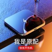 iPhone11promax蘋果x無線充電器xr手機快充xsmax華為mate30專用小米 HOME 新品