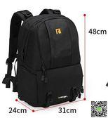 相機包 多功能大容量攝影後背數碼輕便旅行便攜攝像機戶外專業單反照相機背包 LX 新品特賣