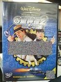 挖寶二手片-C03-019-正版DVD-電影【G型神探2】-迪士尼(直購價)