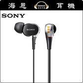 【海恩數位】日本 SONY XBA-3SL 耳道式耳機 三重平衡電樞單元 公司貨保固