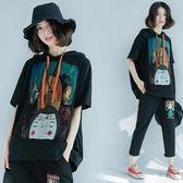 夏裝女裝兩件套裝運動休閒短袖t恤200斤胖mm洋氣顯瘦韓版寬鬆純棉  麥吉良品