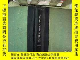 二手書博民逛書店Transplantation罕見of tissues volume II 組織移植卷二Y203004