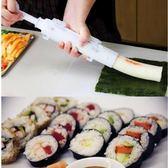 初學者做壽司工具套裝紫菜包飯壽司模具