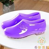 女士短筒雨靴廚房洗車防水工作防滑淺口媽媽膠鞋套鞋【奇妙商鋪】